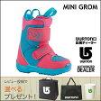 15-16 BURTON (バートン) MINI GROM (ミニ グロム) PINK/TEAL (ピンク/ティール) [キッズ] ブーツ 【正規保証書付】