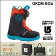 15-16 BURTON (バートン) GROM BOA (グロム ボア) WEBSLINGER BLUE (ウエブスリンガー ブルー) [キッズ] ブーツ 【正規保証書付】