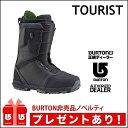 16-17 BURTON バートン ブーツ TOURIST ツーリスト 【正規保証書付】