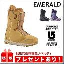 16-17 BURTON バートン ブーツ EMERALD エメラルド レディース 【正規保証書付】