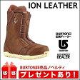 16-17 BURTON バートン ブーツ ION LEATHER アイオンレザー RED WING レッドウイング 【正規保証書付】