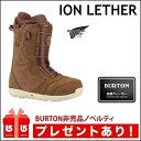 17-18 BURTON バートン ブーツ ION LEATHER アイオンレザー REDWING レッドウイング 【正規保証書付】