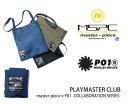 master-piece x P01(マスターピース ×プレイ)COLLABORATION SERIES- SHOULDER BAG(ショルダーバッグ) エコバッグ