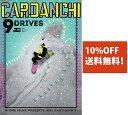ONE FILMS CAR DANCHI 9 DRIVES /ワンフィルムズ カーダンチ 9 スノーボード DVD 2015 パウダー