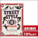 POTENTIAL FILM 「STREET STYLE 13」 /ポテンシャルフィルム ストリートスタイル13 新作スノーボード DVD 2016