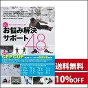 AZ Corporation 「 スノーボードお悩み解決サポート48!/CEP CUP 第3回フリースタイル最速王者決定戦」 / 新作スノーボード DVD 20...