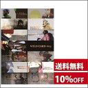 CARVEMAN カーブマン 「WILD CARD 03」 ワイルドカード 新作スノーボード DVD 2016