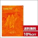 ONE FILMS 「ORANGE TRIP」 新作スノーボード DVD 2016