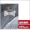 bigtime ビッグタイム 「ONEDROP」 新作スノーボード DVD 2016