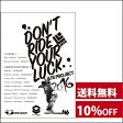 LATE PROJECT 「DON'T RIDE YOU LUCK」 新作スノーボード DVD 2016