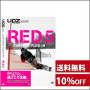 「CARVING PLUG-IN RED5」 ALPINE アルパイン 新作スノーボード DVD 2016