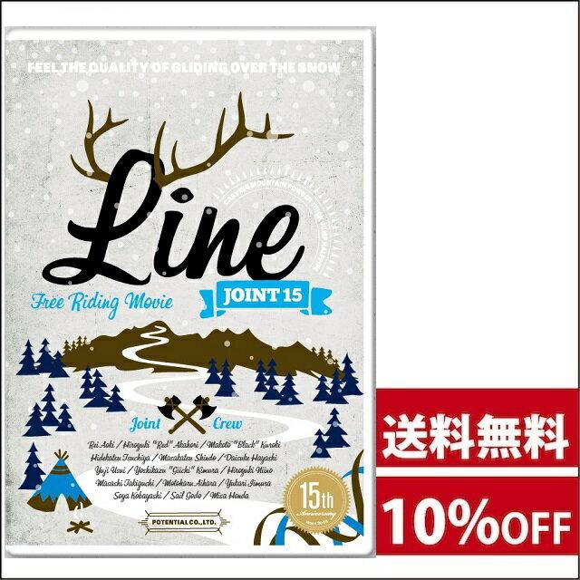 POTENTIALFILM「JOINT015LINE」/ポテンシャルフィルムジョイント新作スノーボー