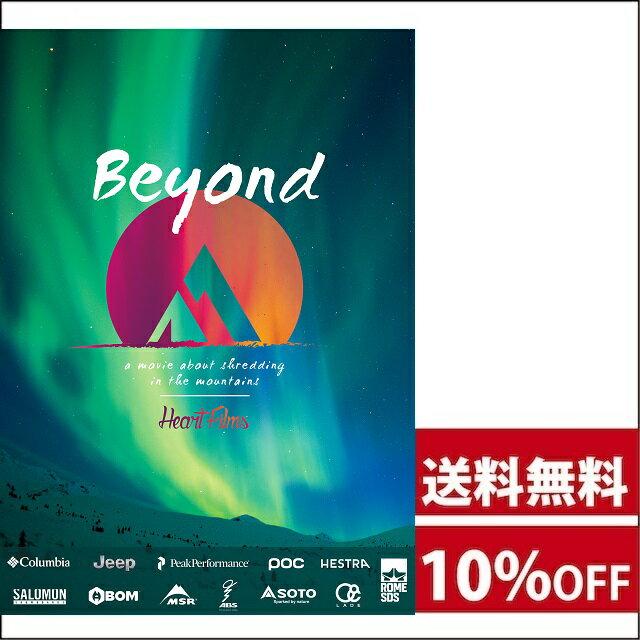 HEARTFILMSハートフィルム「Beyond」新作スノーボードDVD2017