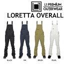 16-17 L1 エルワン ウエア LORETTA OVERALL L1TA リタ レディース 単色カラー
