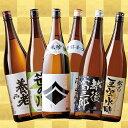 【約43%OFF!】晩酌酒 福袋【7,000円(税抜)以上で...