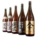 遠藤酒造場 受賞酒飲みくらべ一升瓶5本組