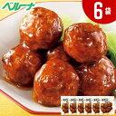 黒酢たれ肉だんご  7560円以上で