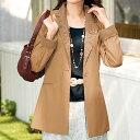 テーラードジャケット ベルーナ レディース ファッション