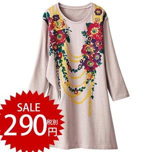 チュニック Tシャツ ベルーナ レディース ファッション