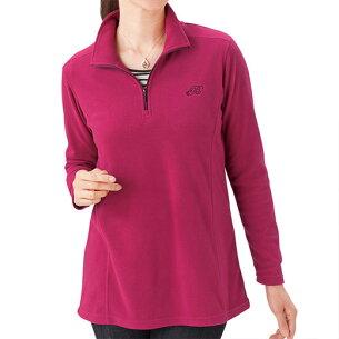 ぬくもり ジップシャツ ベルーナ レディース ファッション