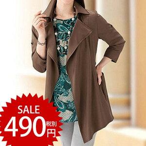 トッパー デザイン ジャケット ベルーナ レディース ファッション