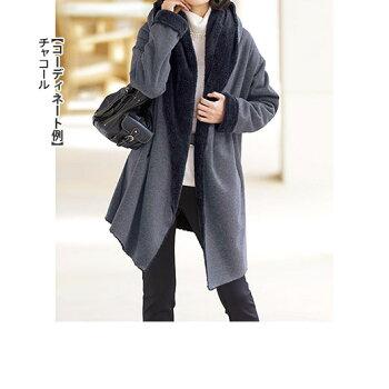 ≪2015秋新着≫裏ボア使いガウンコート(3L〜5L)ベルーナ【40代50代60代レディースファッション】【大きいサイズ】