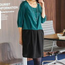 プリントチュニックワンピ ベルーナ ラナン Ranan 【30代 40代 レディース ファッション】アウトレット【再販売】