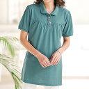 多ボタンデザインカノコポロチュニック ベルーナ べるーな 40代 50代 60代 レディース 女性 ミセス ファッション