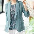 ≪2016盛夏新着≫メッシュ素材ジャケットプリントアンサンブル(3L〜5L) ベルーナ【40代 50代 60代 レディース ミセス ファッション】