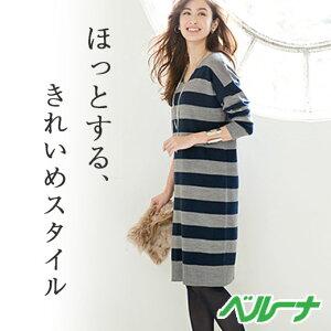 カシミヤタッチニットワンピース ベルーナ ファッション レディース ニットワンピ ボーダー ミディアム