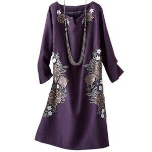 チュニック モチーフ デザイン ベルーナ レディース ファッション