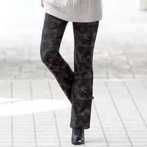 ファーイージーパンツ ベルーナ レディース ファッション