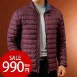 暖か軽量ダウンジャケット ベルーナ【40代 50代 60代 メンズファッション】【メンズアイテム1014】