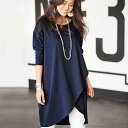 チュニック/M/LL/Lアシメデザインチュニック(M〜LL) ベルーナ ラナン Ranan 30代 40代 ファッション レディース