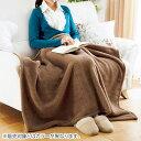 お買得ふわモコ毛布 ハーフケット ベルーナ レディース ファッション アウトレット