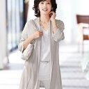レディース 大きいサイズ なめらかテンセル100%ドレープカーディガン(M〜LL) ベルーナ 40代 50代 60代 レディース ミセス ファッション