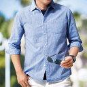 涼やか綿麻素材大人シャツ 7分袖(3L〜5L) ベルーナ Belluna 40代 50代 60代 メンズ 紳士 男性 ファッション 綿 夏 大きいサイズ 涼やか綿麻素材大人シャツ 7分袖(3L〜5L) ベルーナ Belluna 40代 50代 60代 メンズ 紳士 男性 ファッション 綿 夏 大きいサイズ 父の日 夏服