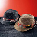 楽天ベルーナ帽子 メンズ 夏 『小粋な和柄帽子』どんなスタイルにも、お洒落にキマる中折れハット。 和柄中折れハット ベルーナ 40代 50代 60代 ファッション メンズ 紳士