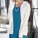 ●アウトレット● 夏に重宝!綿混UVパーカー ベルーナ 40代 50代 60代 レディース 女性