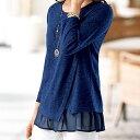 フロントスリット裾シフォンプルオーバー ベルーナ Belluna 40代 50代 60代 レディース ミセス ファッション 秋 冬 アウトレット