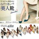 パンプス 25.0cm 24.5cm 24.0cm 23.5cm 23.0cm 22.5cm 22.0cm日本製らくらくキレイなローヒールパンプス(22.0cm〜25.0cm) ベルーナ 30代 40代 ファッション レディース ラナン Ranan 春服 パンプス ヒール 靴