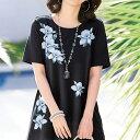 Tシャツ 夏 5L 4L 3Lサイズ なめらか綿モダールロング丈プリントTシャツ(3L〜5L) ベルーナ 40代 50代 60代 レディース 女性 ミセス ファッション 大きいサイズ