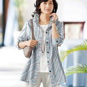 ジャケット 夏 5L 4L 3Lサイズ シルク綿多色ストライプ切替アンサンブル(3L〜5L) ベルーナ 40代 50代 60代 レディース 女性 ミセス ファッション 大きいサイズ  在庫残りわずか  Belluna