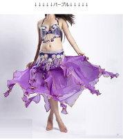 【2D-441】【ゆうパケット不可】ブラ、ベルト2点セッド【ベリーダンス 衣装 スカート アラビアン 衣装 サンバ 衣装 ベリーダンス レッスンパンツ】