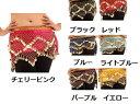 【390】ベリーダンス ヒップスカーフ【在庫限定】 ベロア・ヒップスカーフ [全7色]
