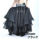 【291】ベリーダンス スカートダンス衣装 ステージ衣装 ベリー スカート ロングスカー