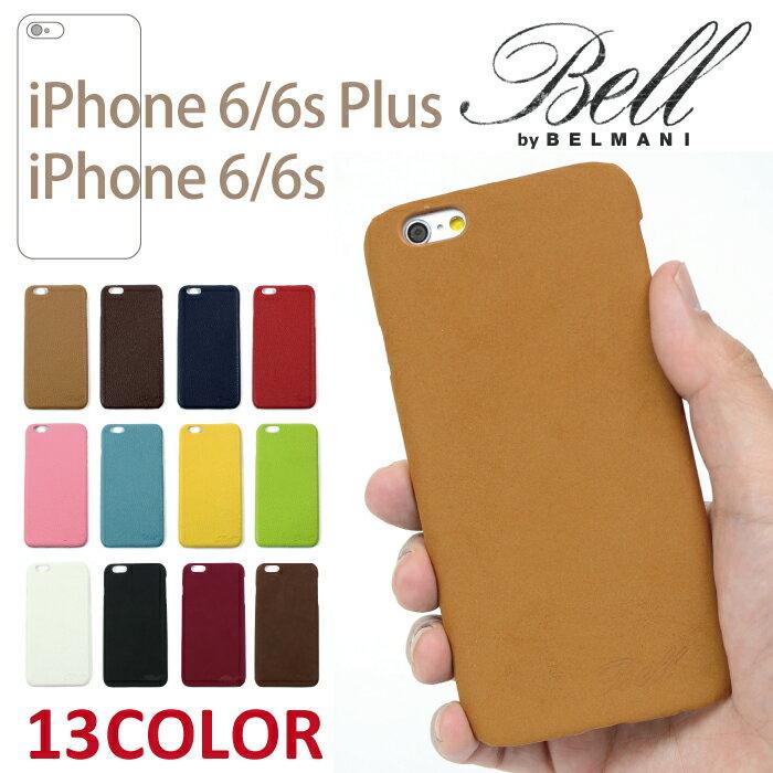 【メール便送料無料】iPhoneケース 本革 iPhone6 iPhone6S ケース i…...:belmani:10000042
