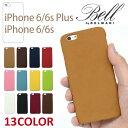 【メール便送料無料】iPhoneケース 本革 iPhone6 iPhone6S ケース iphone6 plus iphone6s plusケース シュリンクヌバックレザー背面カバー ハードケース