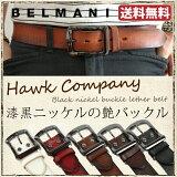 『hawk company 289』大一点黑镍镀金的带扣皮带。【带男式女士真皮皮带叉子公司受欢迎休闲品牌】[『hawk company/ホークカンパニー313』大きめブラックニッケルメッキのバックルベルト。【ベルトメンズレディース本革