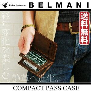 フライングスコッツマン コンパクトパスケース レディース ブランド